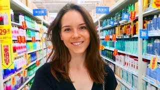 Download Inside a supermarket in China Video