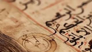 Download Will Durant - Muhammad and The Qur'an Video