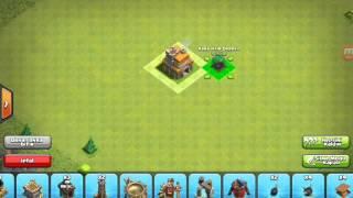 Download 7.seviye köy binası düzeni (3.hava savunması) kupa+ganimet düzeni Video