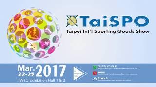 Download 2017 TaiSPO 亞洲最大運動用品採購平台 Video