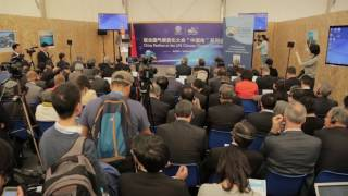 Download High Level Forum on South-South Cooperation & Technology Transfer to the Zero Carbon Economy Video