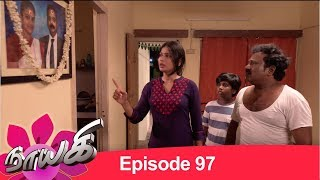 Download Naayagi Episode 97, 12/06/18 Video