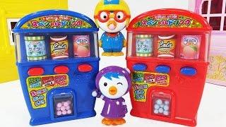 Download 두근두근 미니 캔디 자판기 와 뽀로로 장난감 놀이 Miniature candy Vending Machine 'Waku Waku Vending Machine' Pororo toys Video