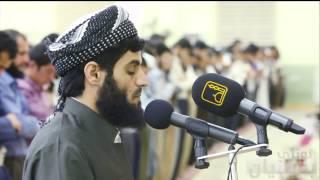 Download Сура Ан-Назиат (Исторгающие) - Раыд Мухаммад Курди Video