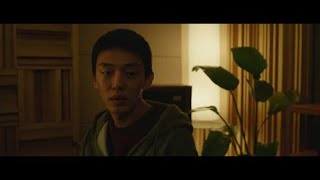 Download Burning de Lee Chang-dong - bande annonce Video
