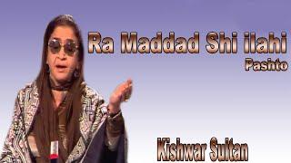 Download Ra Maddad Shi Ilahi | Kishwar Sultan | Pashto Song | HD Video Video