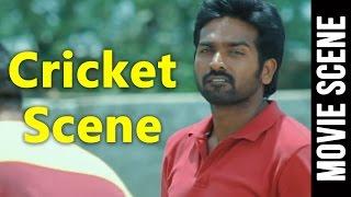 Download Cricket Scene - Naduvula Konjam Pakkatha Kaanom | Vijay Sethupathi, Gayathrie Shankar Video