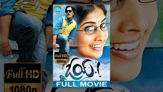 Download Oye Telugu Full Movie | Siddharth, Shamili, Krishnudu | Anand Ranga | Yuvan Shankar Raja Video