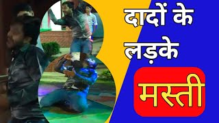 Download Dehati Dance Party Program With Music Video