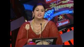 Download Ugram Ujjwalam Mazhavil Manorama Episode 28 Video