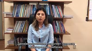 Download Киргизстан: в поисках цифровых решений в борьбе с детским трудом 1 Video