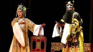 Download Teochew Opera: 包公 Video