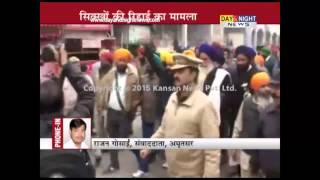 Download Damdami Taksal (Ajnala) chief Bhai Amrik Singh arrested by Punjab police for 'Punjab Bandh' Video