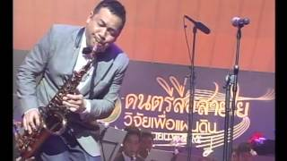 Download Colors Of The Wind Solo Sax by Koh Mr.Saxman Video