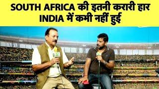 Download 🔴 LIVE: Pune Test में Ind ने South Africa को धो डाला, Series पर जमाया कब्जा| Ind vs Sa | Sports tak Video