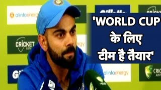 Download WATCH: After Beating Aus, VIRAT Says No.5 Best for DHONI I Full Press Conference I Ind vs Aus Video