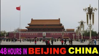 Download A Tourist's Guide to Beijing, China Video