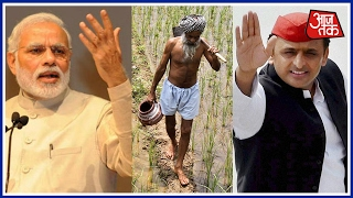 Download Aajtak Live: Know What The Farmers Of UP Expect From Assembly Election 2017 Video