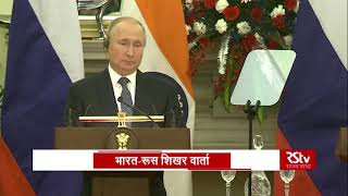 Download India, Russia sign USD 5 billion S-400 deal Video