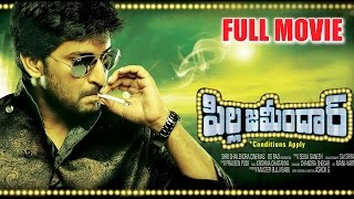 Download Pilla Zamindar Telugu Full Movie || Nani Video