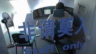 Download Worlds Fastest Train, Shanghai Maglev . 上海磁浮示范运营线 Video