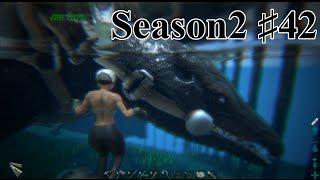 Download テイム難易度アップ!?黒モササウルスをテイム!【公式PVE鯖S2part42】【ARK Survival Evolved実況】 Video