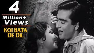 Download Koi Bata De Dil - Sunil Dutt, Meena Kumari, Main Chup Rahungi Song (Duet) Video
