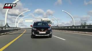 Download Renault Kaptur CVT Video