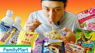 Download Japanese Convenience Store Haul #1 - FAMILY MART Snacks & Food | JAPANESE CONVENIENCE STORE FOOD Video