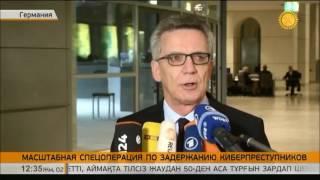 Download Масштабная спецоперация по задержанию киберпреступников прошла в Германии Video