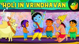 Download वृंदावन में होली   Holi in Vrindhavan   Krishna Vs Demons   Magicbox Animations Video