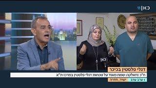 Download ″אנחנו מוכנים למות למען פלסטין, אבל מתנגדים לאלימות″ Video