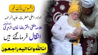 Download Hazrat Tajushariya Death   Akhtar Raza Khan Barelvi Intiqal   Akhtar Raza Death In India Dhali 2018 Video