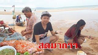 Download ปูม้านึ่งสดๆหาดจอมเทียน พัทยา ชิมลาบยะโส ต้มแซปกระดูกอ่อน Video