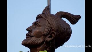 Download Dharmaveer Shambhuraje Balidan-The Journey of Dharmaveergad,Tulapur & Vadhu Budruk Marathi Vlog #11 Video