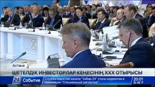 Download Нұрсұлтан Назарбаев: 2025 жылға таяу литий металы мұнайдан қымбат шикізатқа айналады Video