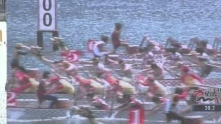 Download Asian Dragon Boat Championship 2014, 500m DB12, Women Grand Final Video