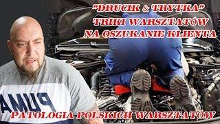 Download ″Drucik & Trytka″ triki warsztatów na oszukanie klienta Patologia polskich warsztatów #5 Video