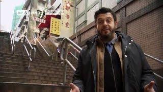 Download Hong Kong   Secret Eats with Adam Richman   Travel Channel Asia Video