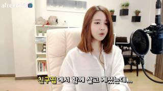 Download 김이브님♥집으로 찾아온 불청객... Video