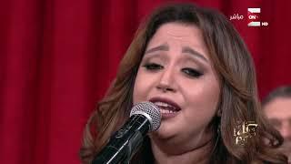 Download كل يوم - سهرة غنائية مع المطربة ريهام عبد الحكيم Video