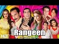 Download RANGEEN (FULL DRAMA) - IFTIKHAR TAKHUR & ZAFRI KHAN 2017 NEW STAGE DRAMA Video