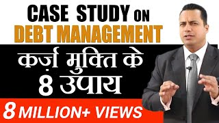 Download कर्ज खत्म करने के 8 अचूक उपाय | How to Pay Off Your Loans | Dr. Vivek Bindra Video