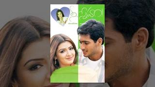 Download Nee Sneham Full Length Telugu Movie | Uday Kiran, Aarti Agarwal Video