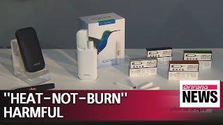 Download Five carcinogens found in ″heat-not-burn″ e-cigarettes Video