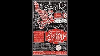 Download Salana Majlis aza 08,09 Shewal 2019 (Jalsa Allama Agha Ali Hussain Qumi Najfi) Bhakkar Video