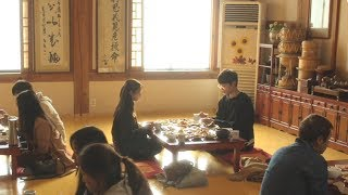 Download 신현수와 한승연의 불편한 식사! 말이 없는 두 사람의 운명은..? l 열두밤 10회 열 번째 밤 Video