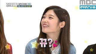 Download (Weekly Idol EP.255) DIA Jung Chae Yeon act charming 'Kkyu' Video