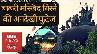 Download Babri Masjid demolition: What happened in Ayodhya on 6th December 1992 (BBC Hindi) Video