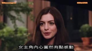 Download #389【谷阿莫】7分鐘看完電影《高年級實習生》 Video